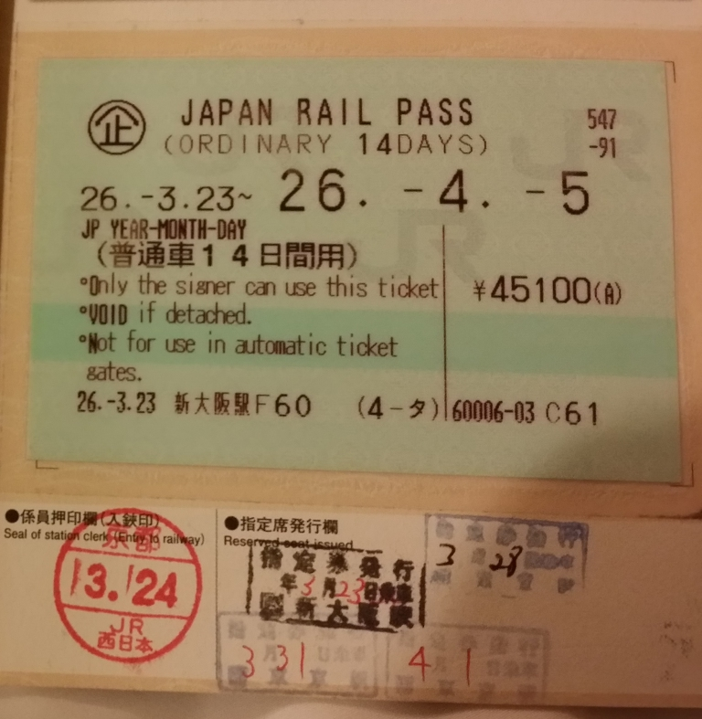 Example of previous ticket