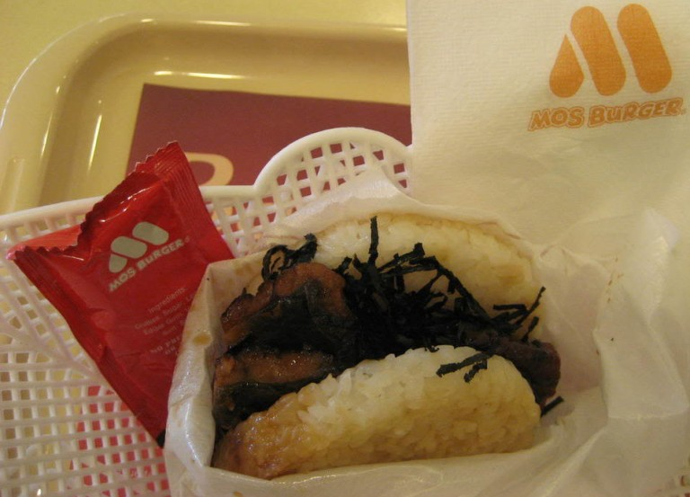 A rice burger from Japanese chain MOS.