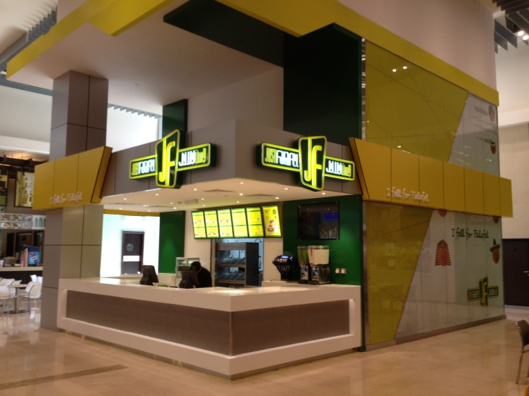 Just Falafel outlet at the Dubai Mall