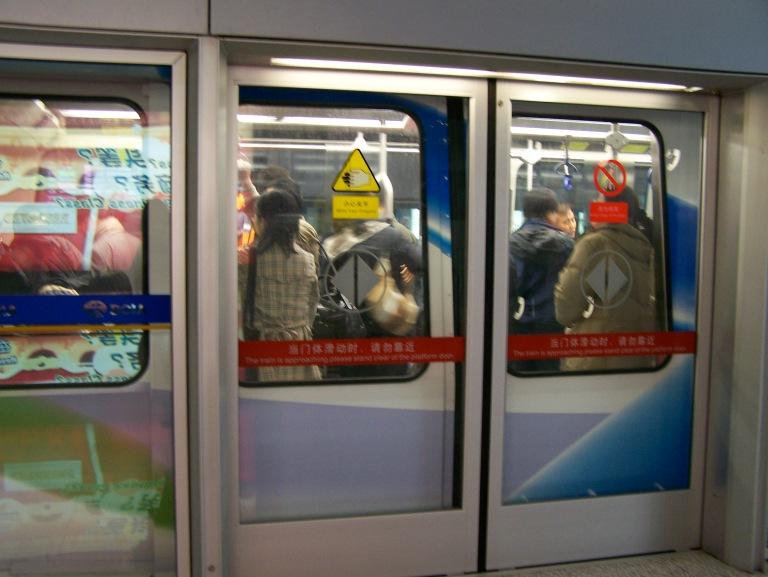 beijingsubway3