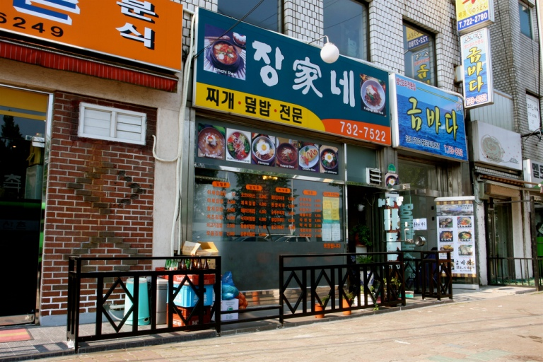 Wherever you go in Seoul, you can find a bibimbap restaurant!