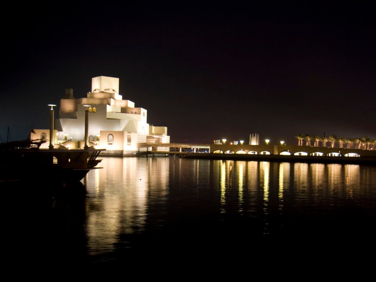 The Islamic Arts Museum at night - wow, what a beautiful sight!