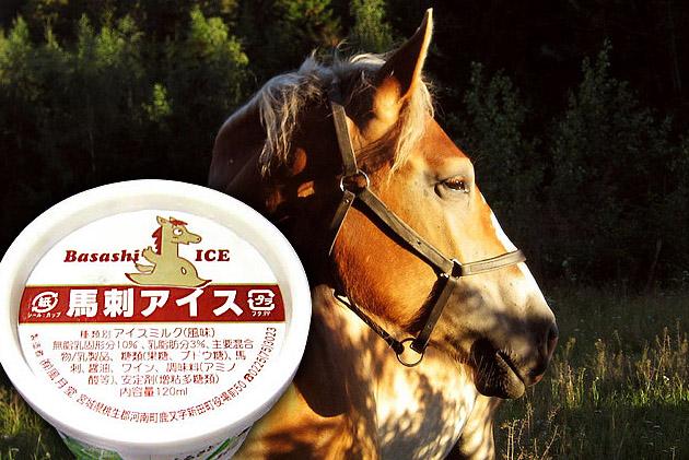 horseflesh