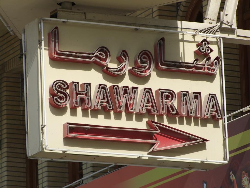 shawarmasign