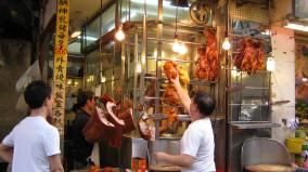 Cantonese Siu Mei