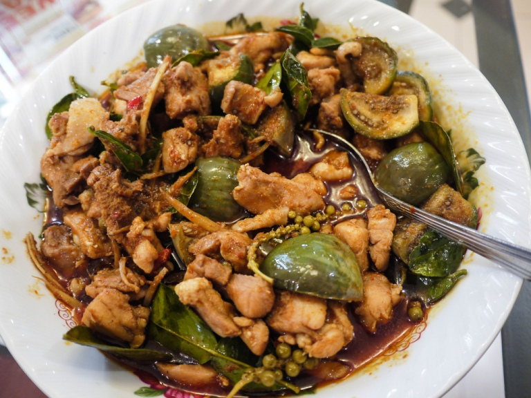 Kaeng Pa