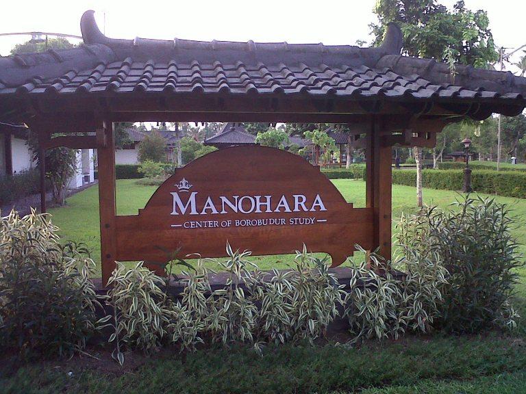 manohara