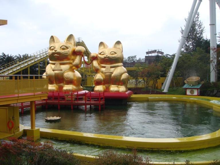 River Raft Ride