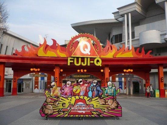Japan's best thrill park!