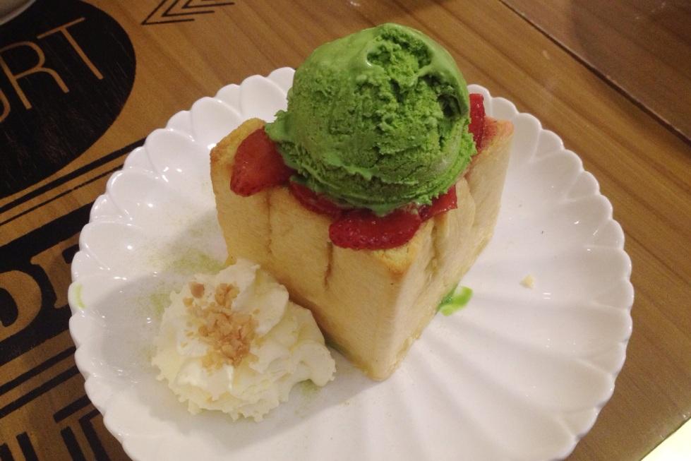 Matcha Shibuya Toast