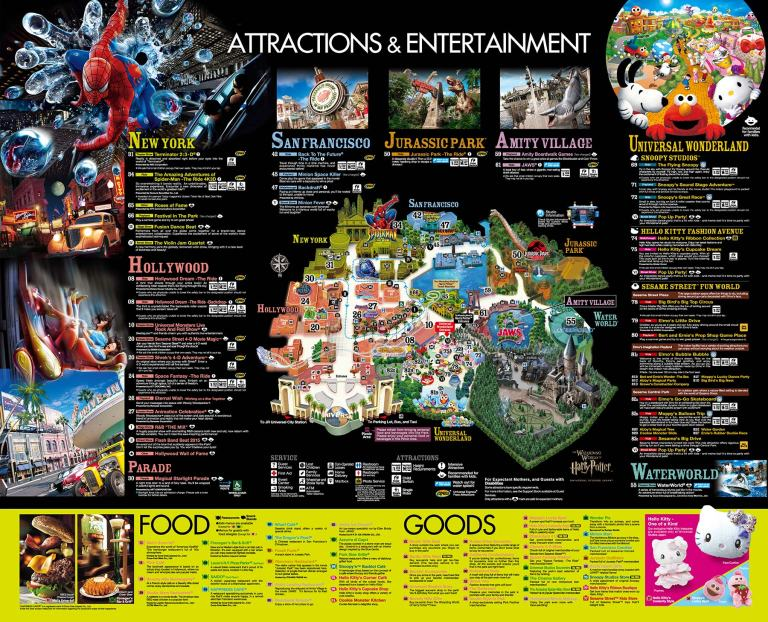 The official 2015 park map (click for larger version)