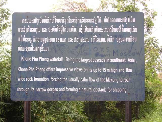 phapheng4