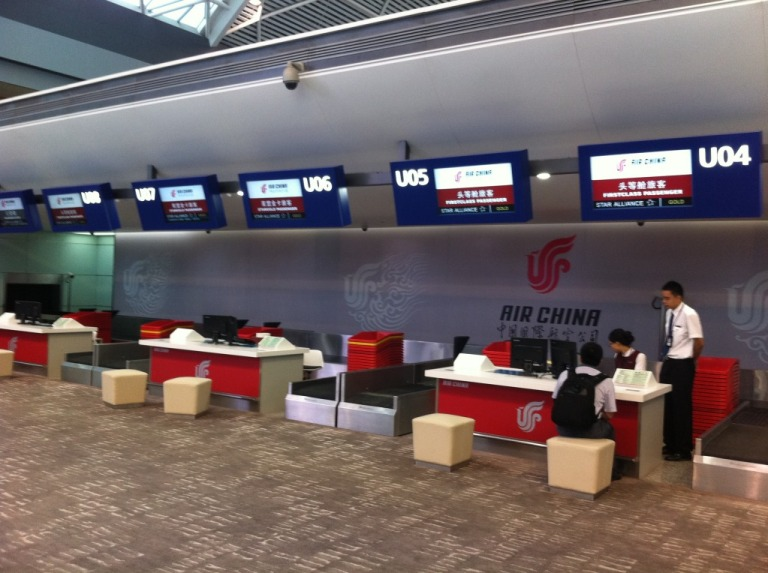 A rare moment of calm at Air China's check in desks...