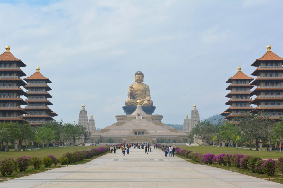 The University of Buddhism at Fo Guang Shan, Taiwan