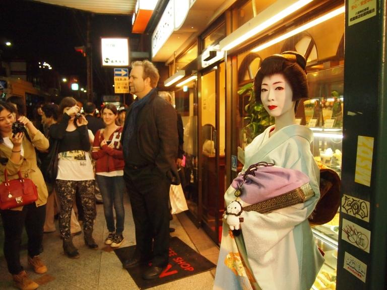 geishakyoto2