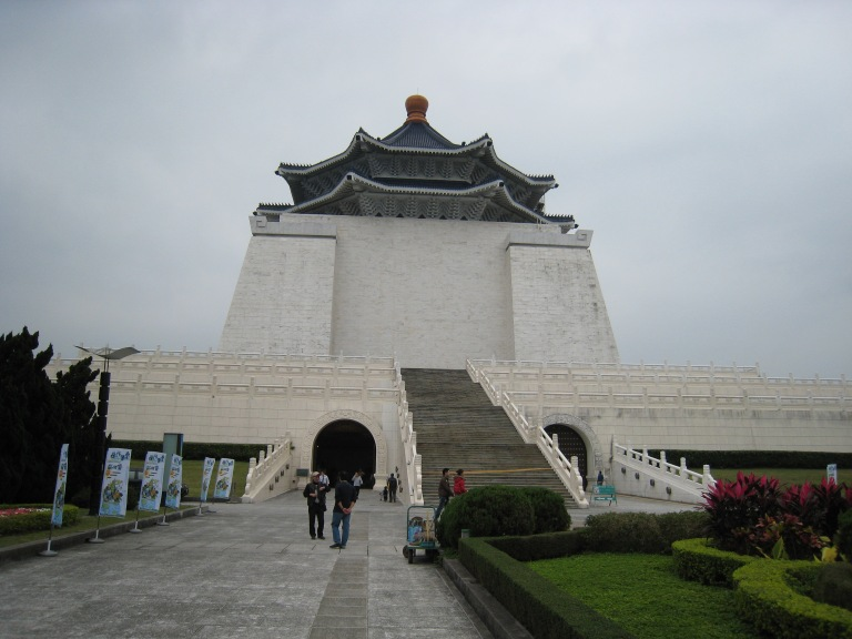 The little-seen rear of Chiang Kai Shek Memorial Hall