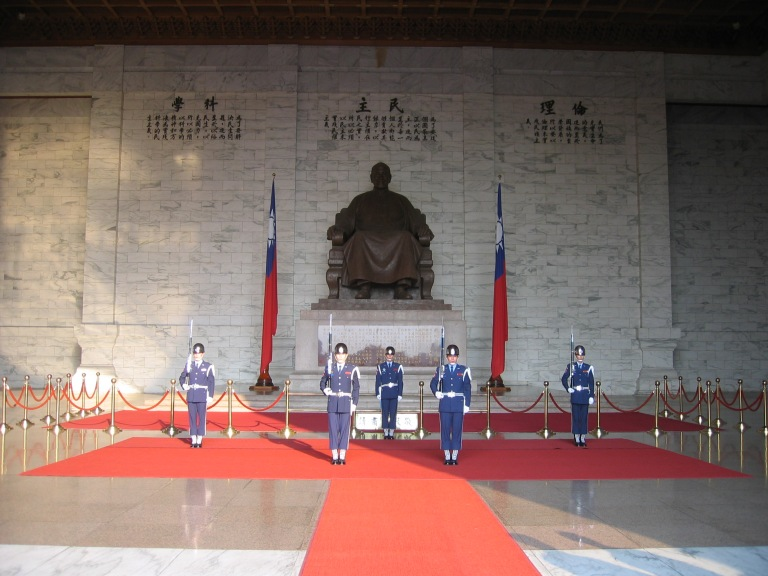 The changing of the guard ceremony was taking place inside