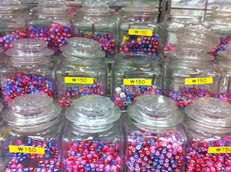 I thought these were candies!