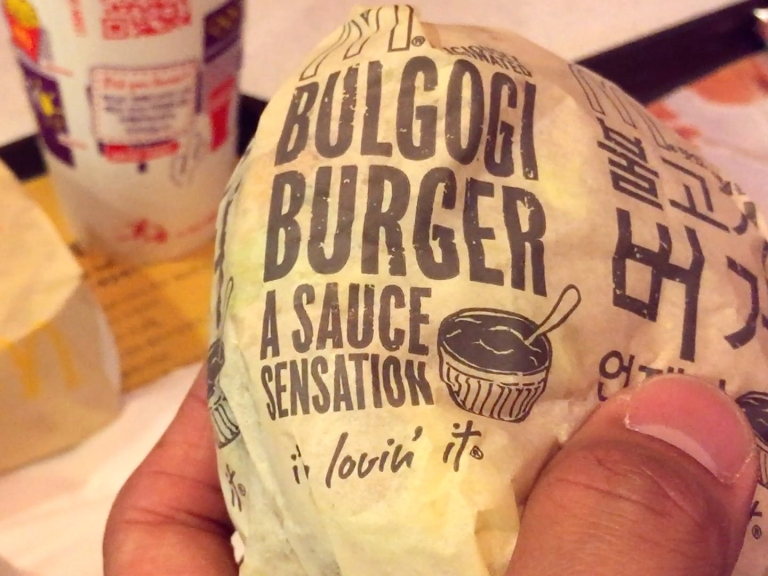 Now this bulgogi burger tasted better than a Big Mac!