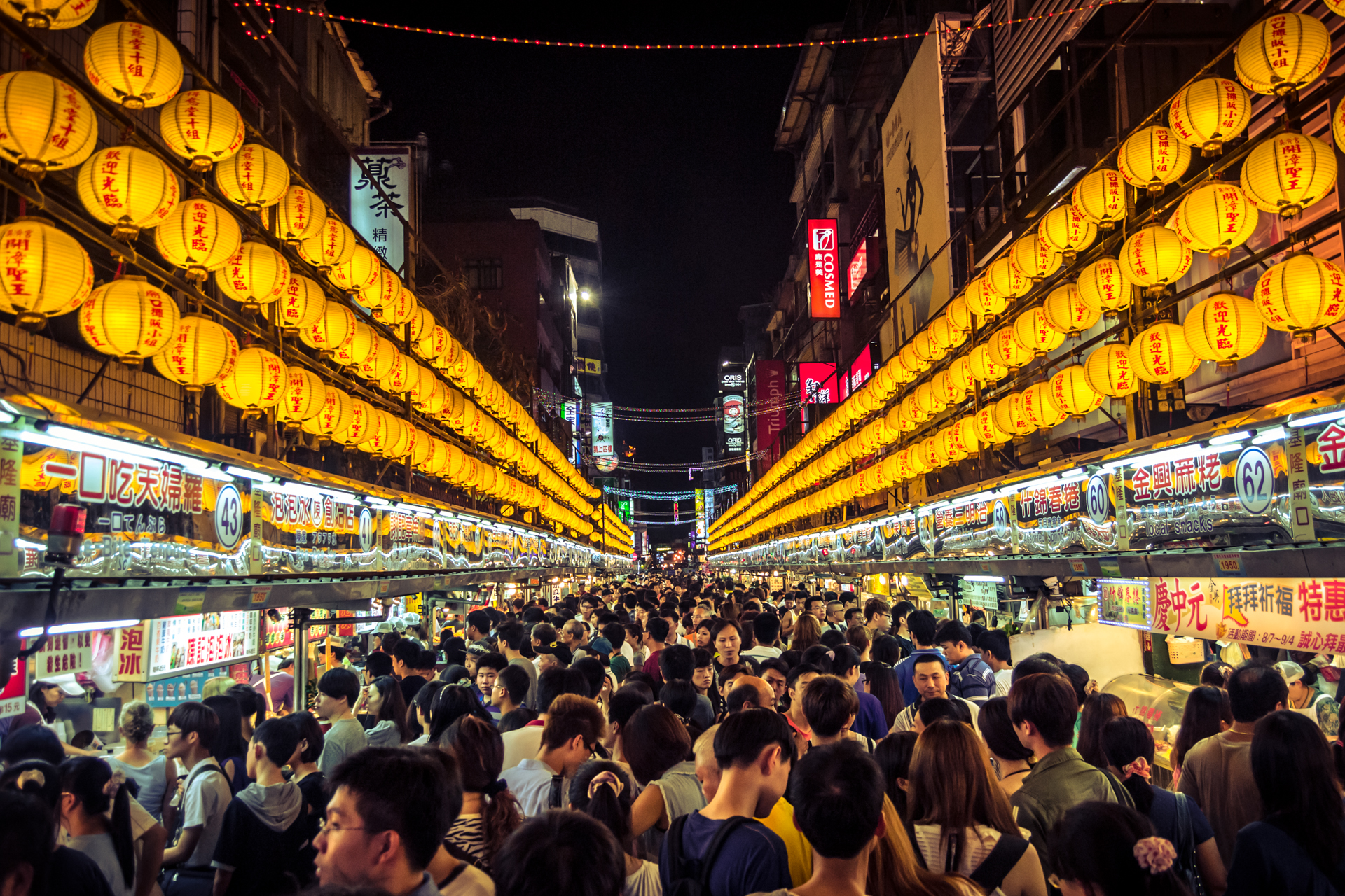 Image result for night market taiwan