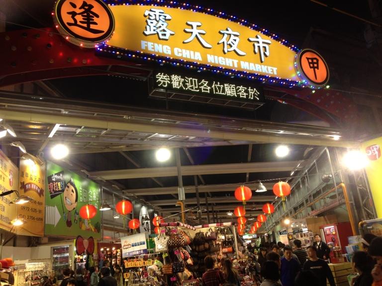 taichungfengchia