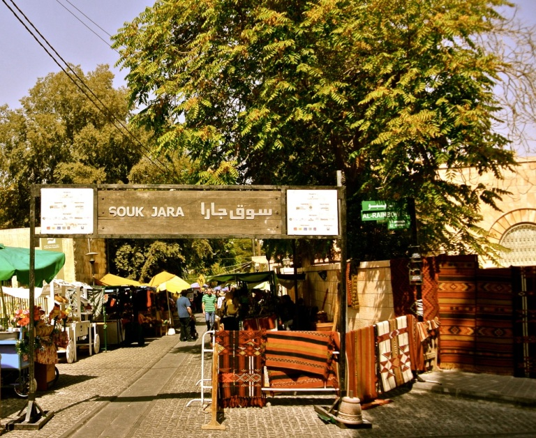 Souk Jara in Amman