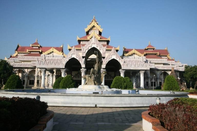baganmuseum