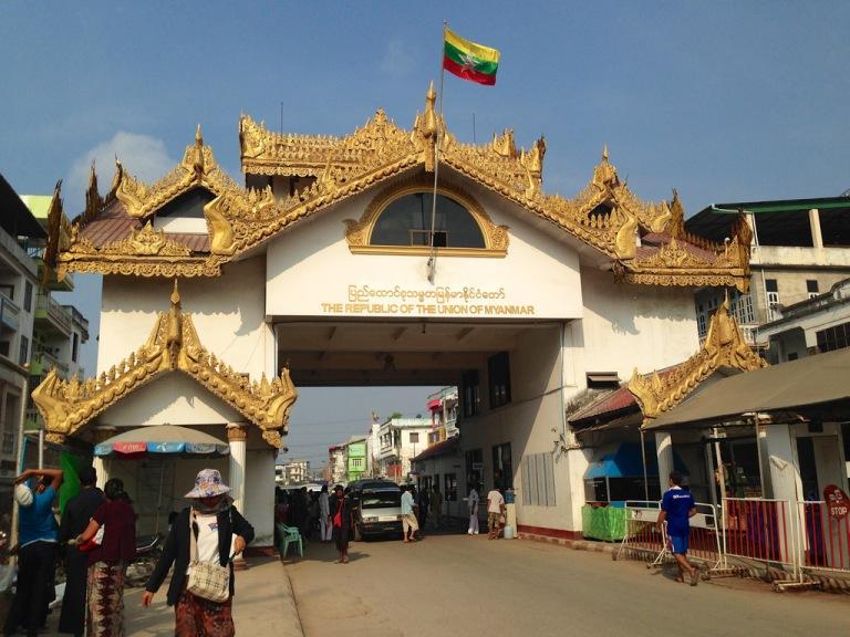 Myawaddy Border Control