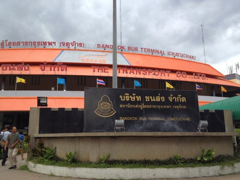 bangkokbusterminal
