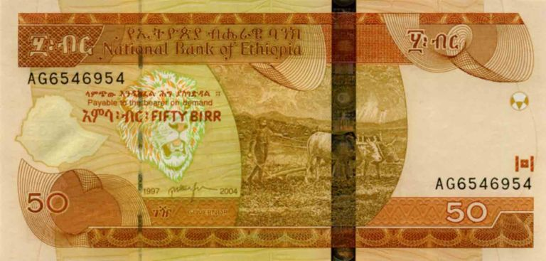 ethiopianbirr
