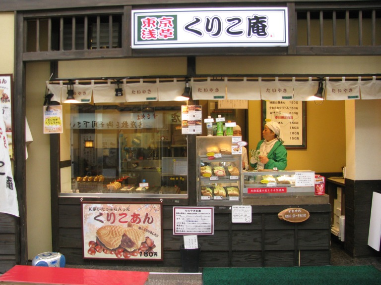 A Taiyaki shop in Japan