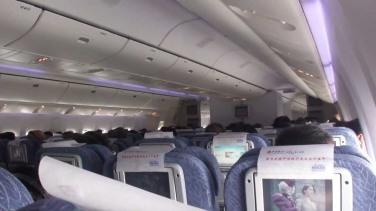 Air China's pretty dull cheap seats on the B777