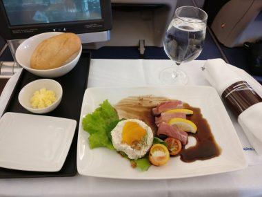 Nice cutlery in PR's business class (Mabuhay Class)