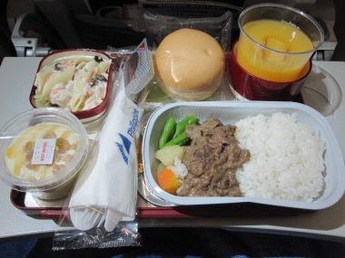 Example of Philippine Airlines economy class catering
